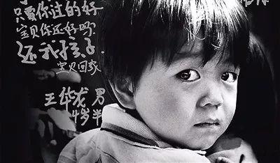 眼球被挖,多处器官坏死……被拐孩子究竟经历了什么?