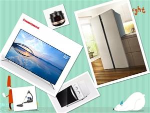 如何免�M�A取「65英寸�L虹智能��」「美的���_�T冰箱」