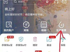 清水县2020年城乡居民医疗保险网上缴费流程