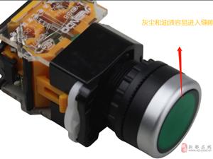 哪些电气元器件在电气控制中损坏?#24335;?#39640;之按钮损坏率高的原因