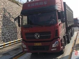 注意!今后超限超载货车别想上高速了!