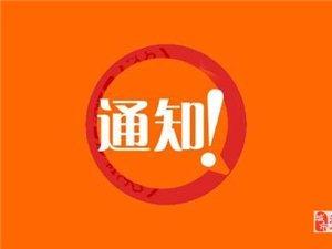 关于汉中南团结街与汉宁路交叉口交通导改施工的公告