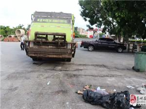 茂名:一拾荒老人被货车碾压,当场死亡!