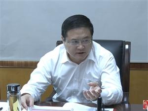 王刚专题听取重点项目建设情况汇报