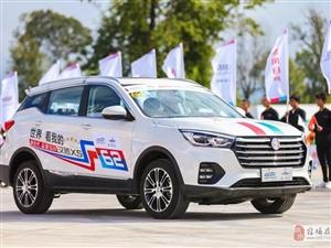 2019CCPC云南・昆明|赛事首日,汉腾X5闪耀全场
