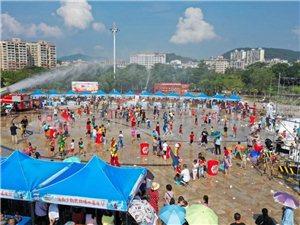 嬉水狂欢度国庆!2019海南少数民族嬉水嘉年华在白沙隆重开幕