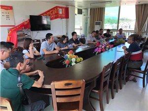 白沙电商办组织工作人员到保亭、琼中、陵水三县开展电商发展调研