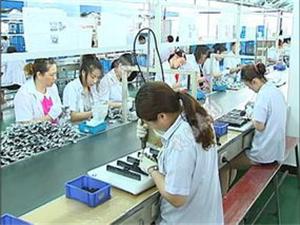 智博推荐:江苏泰州城南电子厂招聘普工