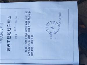罗龙街道村社非法侵占民土地