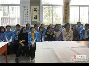 宿州市第三中学举办书法进校园活动
