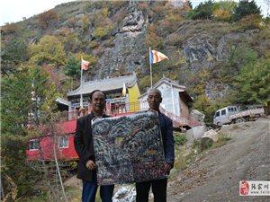 西北焦墨画家铁世义《卧龙山图》被国家AA级旅游景区卧龙山老庵寺收藏