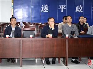 市委政法委副书记郭东明一行到我县调研指导综治中心规范化建设工作