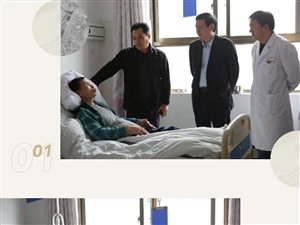 澳门金沙网址站县残联领导来仁安医院探望投身公益事业的患者