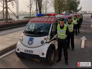 澳门金沙网址站县城区治安专职巡防队在宣传日组织城区大巡防
