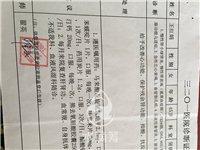 公益救助:徽县大河乡文池村杨滩社尿毒症患者王红娟