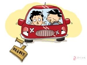 滑县路口轿车与三轮车相撞,谁的责任?