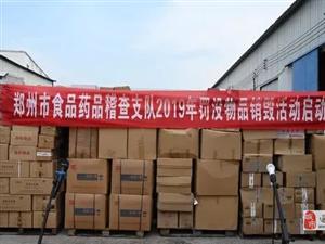 郑州销毁上万件假冒伪劣,海淘大牌假奶粉在列,真假奶粉咋辨别?