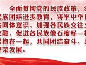 """2019年""""雄关大舞台 有?#25991;?#23601;来""""10月19日(周赛)圆满成功!"""