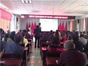 信阳市健康科普专家巡讲团走进亚博体育yabo88在线