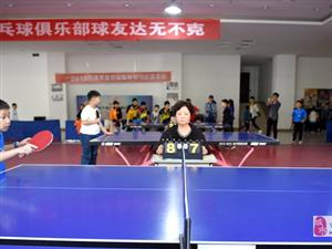 """""""小球大爱""""乒乓球公益联赛驻马店澳门金沙网址站站开赛"""