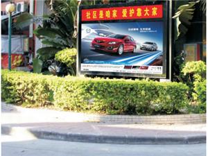 专业户外广告和外墙涂料、地坪漆工程