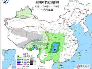 陕西降温来了!省气象台发布霜冻蓝色预警:最高降10℃