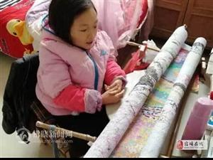 """""""90后""""姑娘李?#38754;?#19968;针一线绣出多彩人生"""