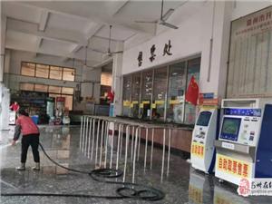 扩散!高州省站将实行站场封闭管理,统一到售票大厅进行购票乘车!