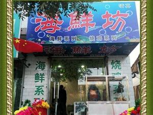"""张家川吃货们颤抖吧!在这家名曰""""海鲜坊""""的网红美食店面前你根本无法控制"""