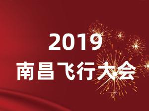 2019首�媚喜��w行大��