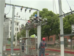 南康横市、十八塘这5个乡镇最近为什么老停电!