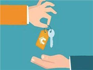博兴人朋友圈里永远在涨的房价,看完感觉房产销售真有才!