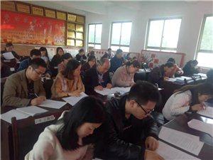孟庄九年制学校扎实推进 贫困退出义务教育有保障认定工作