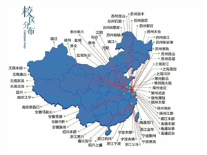 滁州专升本培训机构滁州本科学历报名中心