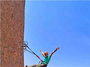挑战绝壁上的舞蹈,探访嵖岈山峡谷风光