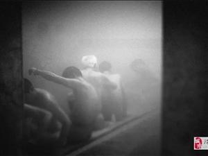 滑�h老澡堂,洗�^的已不年�p…