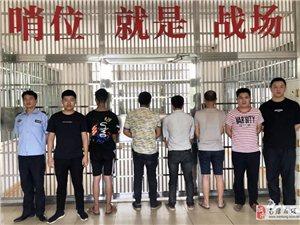 4名男子�砟峡当I�`,已被刑事拘留!