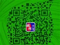 2019.10.22|昨日·凤城快报-来凤跳广场舞的要警惕这件事情