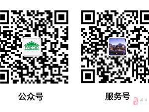 咸�S�W博法�梯p��e墅承建 �b配式建筑施工免�O��M