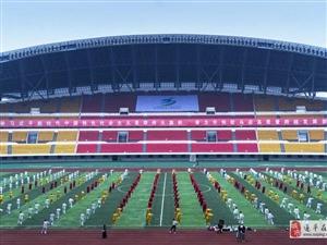 万众期待!这场天中人民的狂欢,规模超大的表演将在10月24日举行!