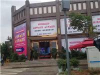 金马商贸城虚假宣传欺诈消费者.......买房需小心