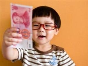 爷爷给孩子零花钱,孩子是不是一定要拿着吗?