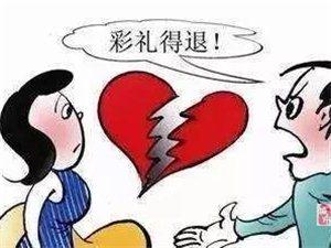 滑�h:婚�Y�]�k成,彩�Y�不�退�?速看!