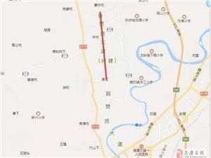 南康新出一条命名为陈赞贤大道的路,全长9100米!