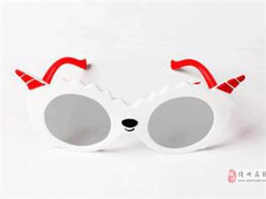 精美3D眼镜,儋州恒大嘉凯影城特惠15元|恒推荐