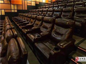 这家电影城,全新视听体验!人多办卡充值更优惠!!