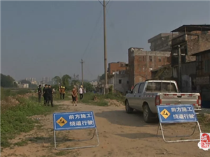 """高州竹栏街正式动工拆除,已完成签约41户,只剩3户未""""倾掂数""""!"""