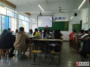 �I�B配餐培��n程在�教中心正式�_�n