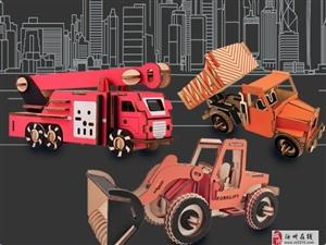 【圣庄园・东湖】好玩的「木制玩具拼装」&「超级大富翁」,来了!