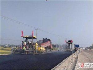 S316�]城至桐城段年底完成�r青���2020年6月有望建成通�